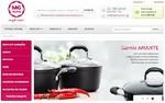 Powstał sklep internetowy dla nowej marki Magdy Gessler – MG home